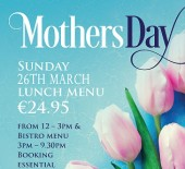 mothers day 2017 poster small