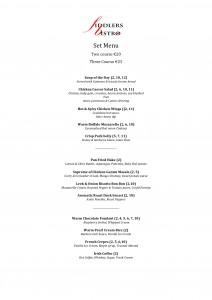 special menu 2019